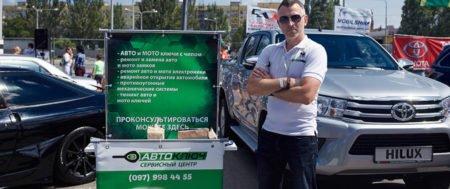 «Автоключ» стал партнером дрифт-шоу — фото со SPORT Edition